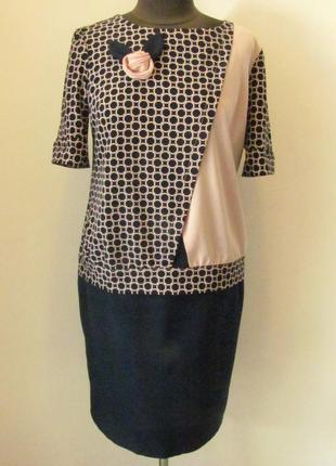 Стильный костюм с юбкой подойдет для делового и повседневного образа, р.50,52 к.2085м