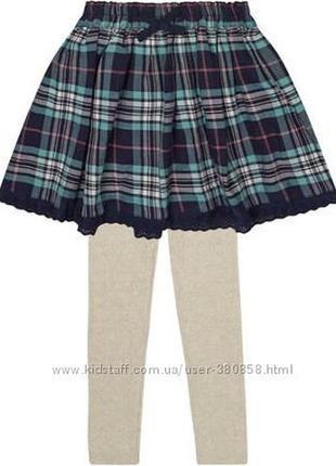 Комплект юбка и колготы george