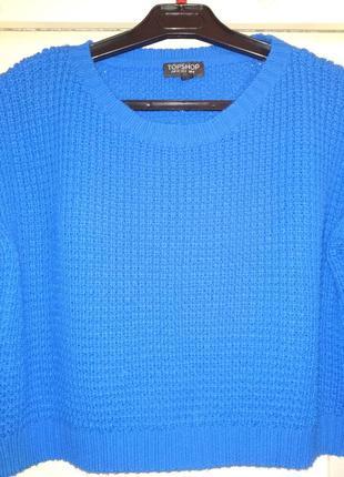 Укороченный свитер, кофта!!!