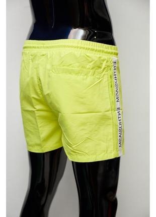 Шорты мужские пляжные gs 0331-2 желтые