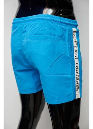 Шорты мужские пляжные gs 0331-1 синие