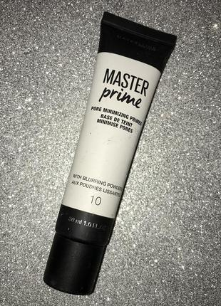 База под макияж затирка для пор master prime maybelline
