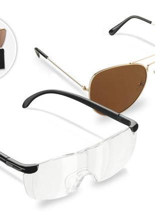 Набор.   очки-лупа zoom vision