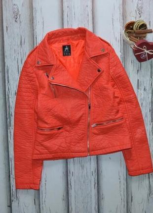 Коралловая куртка кожанка косуха из плотного кожзама atmosphere p l