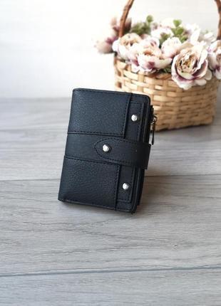 Стильный женский кошелек