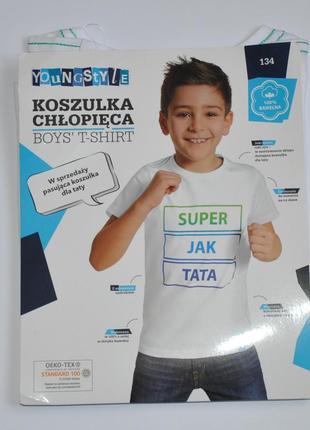 Детская футболка для мальчика на рост 134 польша