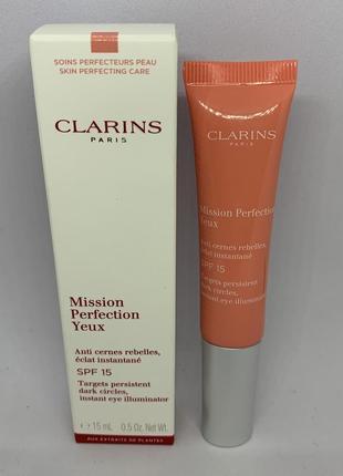 Clarins mission perfection yeux крем консилер под глаза