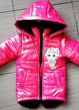 Куртка деми lol