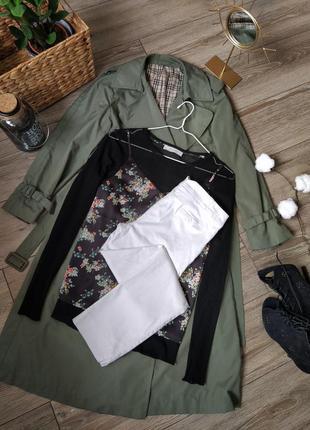Класические белые укороченные брюки promod
