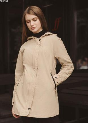 Женская куртка staff spr beige