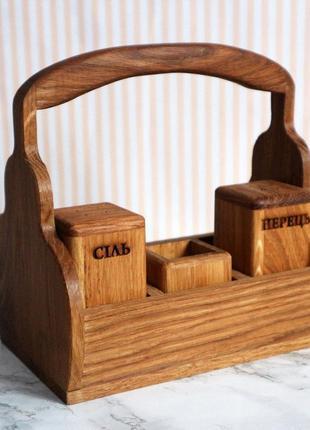 Набор для специй деревянный