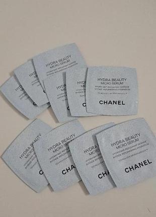 Сыворотка для лица chanel hydra beauty micro serum