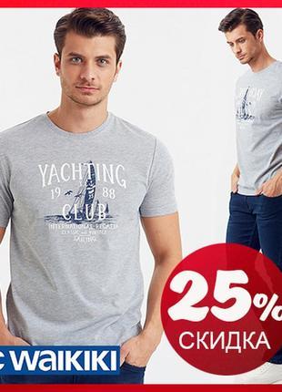 Серая мужская футболка lc waikiki / лс вайкики yachting club