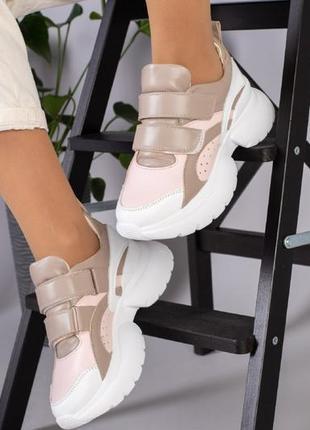 Кожаные нюдовые кроссовки. кроссовки на липучках