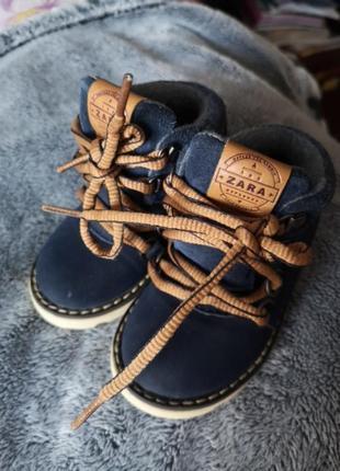 Ботинки + подарок!