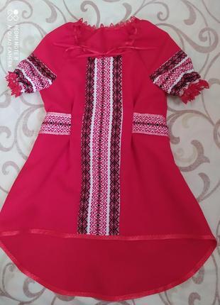 Плаття-вишиванка для дівчинки від одного року.