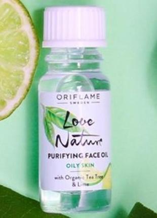 Антибактериальное средство с органическим чайным деревом и лаймом love nature