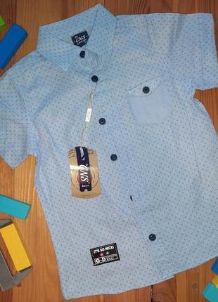 Хлопковая рубашка на мальчика