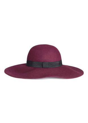Шикарная шляпа h&m 100% шерсть 58р.