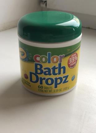 Детские бомбочки для ванной