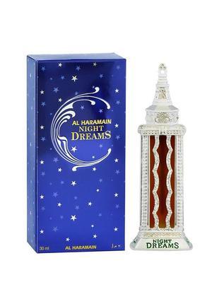 Al haramain night dreams, 30 ml, концентрированные духи, масло без спирта,оаэ