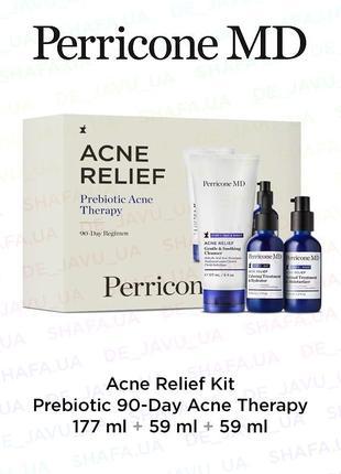 Набор для лечения акне perricone md acne prebiotic therapy