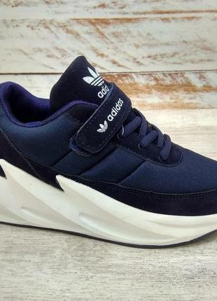 Adidas акулы