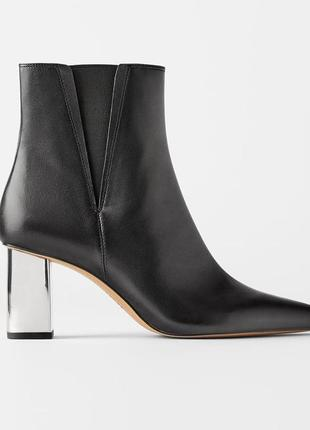 Кожаные ботинки zara. размер 38, 39