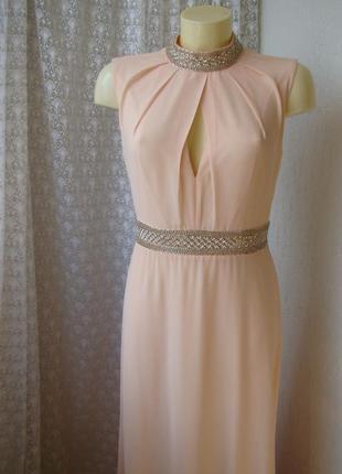 Платье вечернее в пол с бисером tfnc р.46 7725