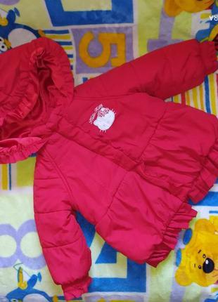 Курточка на 1-2 роки.