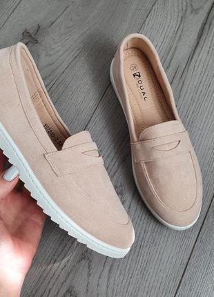 Балетки туфли лоферы беж