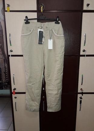 Укороченные брюки-джоггеры
