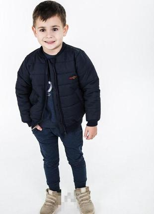 Куртка-бомбер /бесплатная  доставка 🚚