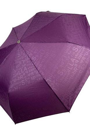 """Женский зонт полуавтомат с буквами по куполу, есть система """"антиветер"""", цвет фиолетовый"""