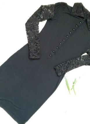 Елегантное черное платье