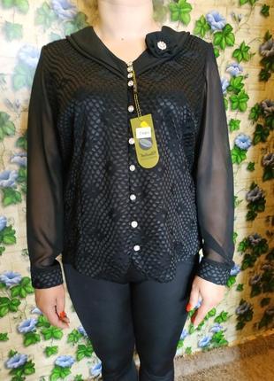 Нарядная блузка с длинным рукавом
