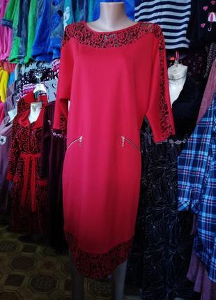 Турция! яркое праздничное платье!