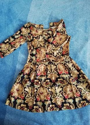 Сукня 42 р. коротенька