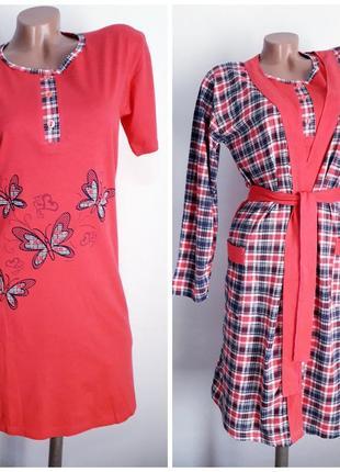 Комплект 2ка халат ночнушка ночная сорочка рубашка платье для дома