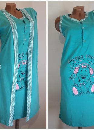 Комплект 2ка халат ночнушка ночная сорочка рубашка платье для дома 44-52