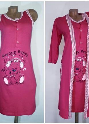 Женский комплект 2ка халат ночнушка ночная сорочка рубашка платье для дома