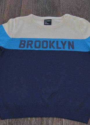 Супер свитер brooklyn
