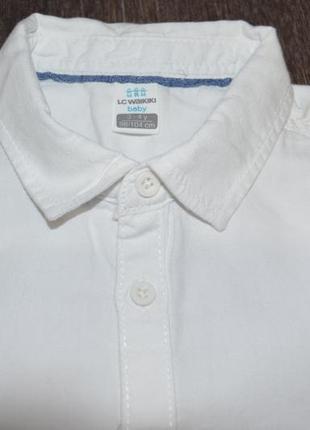 Белая нарядная рубашка на мальчика