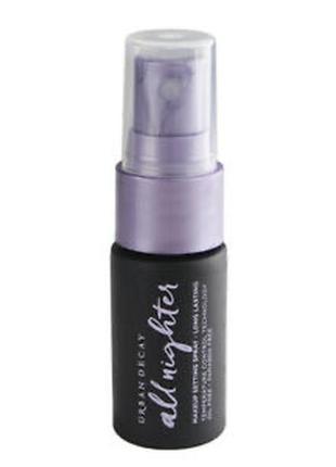 Спрей для фиксации макияжа urban decay all nighter make up setting spray 15мл