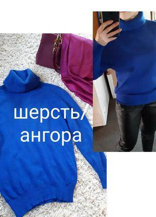 Актуальный яркий синий свитер/гольф шерсть/ангора,modissa, p. s-m