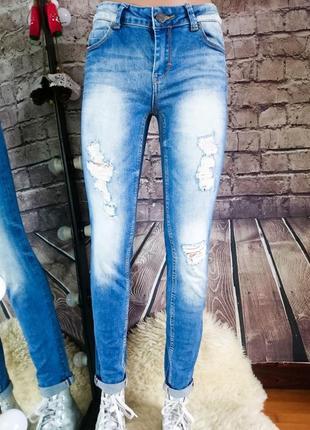Рваные джинсы скинни vintage amisu