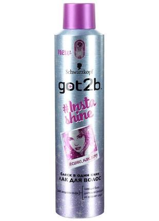 Лак для волосся schwarzkopf got2b