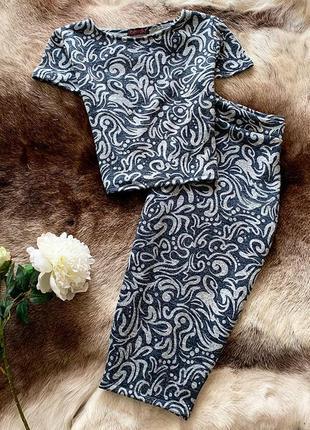 Стильный  костюм с узорами трикотаж-ангора