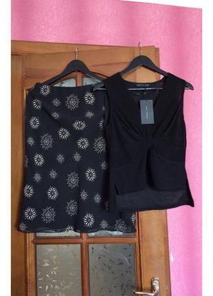 Комплект майка блуза юбка