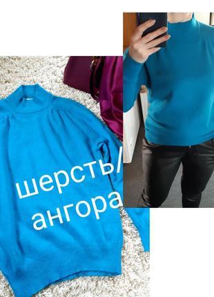 Актуальный яркий свитер шерсть/ангора,modissa, p. s- l